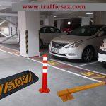 خرید تجهیزات پارکینگی
