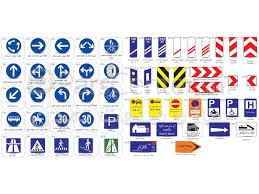 شرکت تابلو ترافیکی